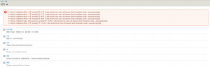 Notice:Undefined offset: 4 在include()之类提示