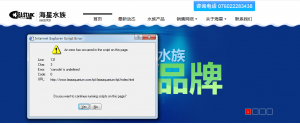 """IE6/7/8下的错误提示为""""'console' is undefined""""!"""