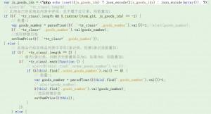 通过使用json_encode — 对变量进行 JSON 编码