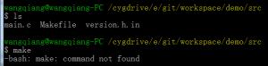 在Cygwin Terminal运行make命令出现-bash:make:command not found