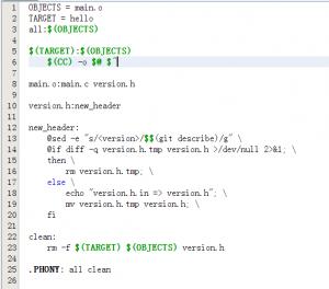 Makefile的代码截图