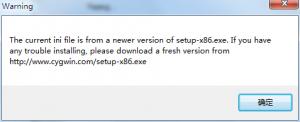 setup-x86.exe版本过低,提示下载最新版本
