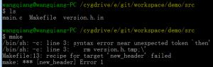 最后再次运行make命令,便不会出现此种提示了的