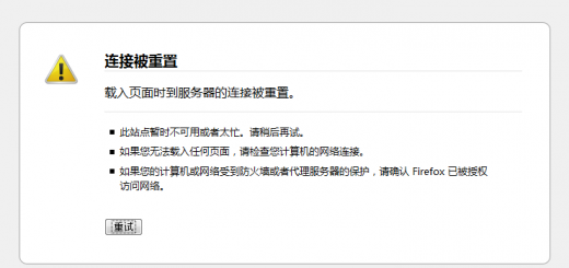 登录phpmyadmin出现连接被重置的情况!