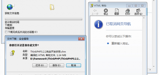 ThinkPHP3.2.2完全开发手册.chm无法打开,一直提示你要打开还是保存此文件?