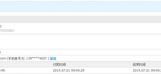 payment_type修改为4之后,果然支付宝中的交易详情的标题已经变为捐赠成功了的!