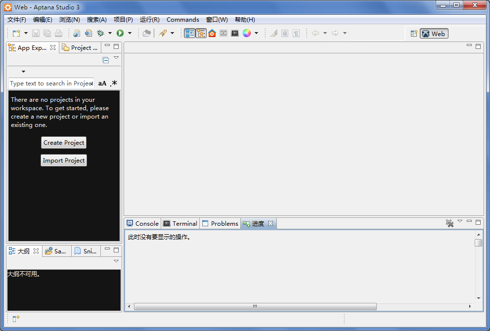 重启Aptana Studio 3,会发现界面默认已经为中文了