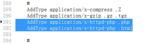 修改httpd.conf文件的AddType