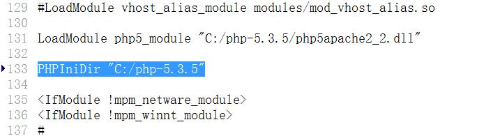 修改httpd.conf文件的PHPIniDir