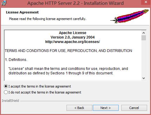 Apache 授权协议界面