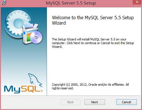启动MySQL安装