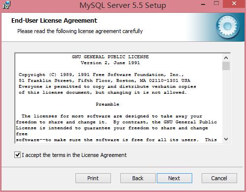 MySQL授权协议界面