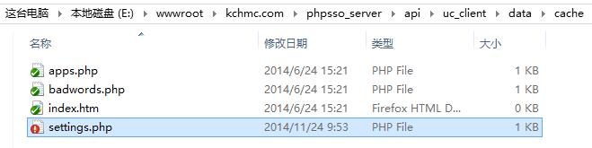 settings.php已经更新成功!
