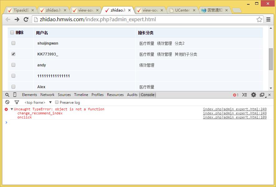 uncaught typeerror:object is not function