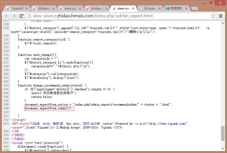 249行代码未执行,原因在于submit方法与提交按钮重名!