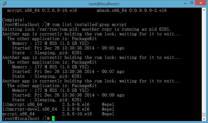 确认mcrypt库安装成功