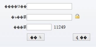 gb2312编码的网页显示为乱码,在以前的服务器上是正常显示的!