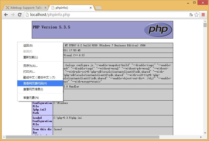 打开http://localhost/phpinfo.php查看源代码!