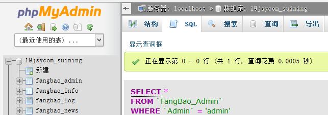 重启mysql服务器之后,sql语句便是可以正常运行了,但是一般建议表名等尽量与代码大小写统一,最好全部采用小写!