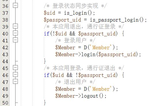 在soft.xxx.com中实现同步登录状态处理