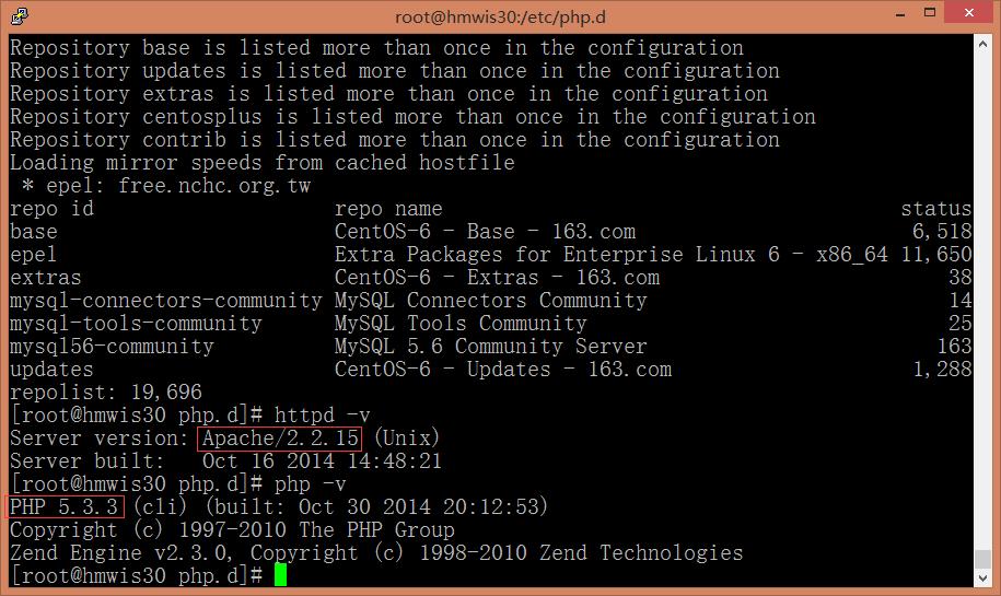 当前php版本为php 5.3.3