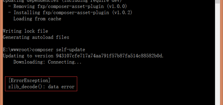composer self-update 出现 [ErrorException] zlib_decode(): data error提示