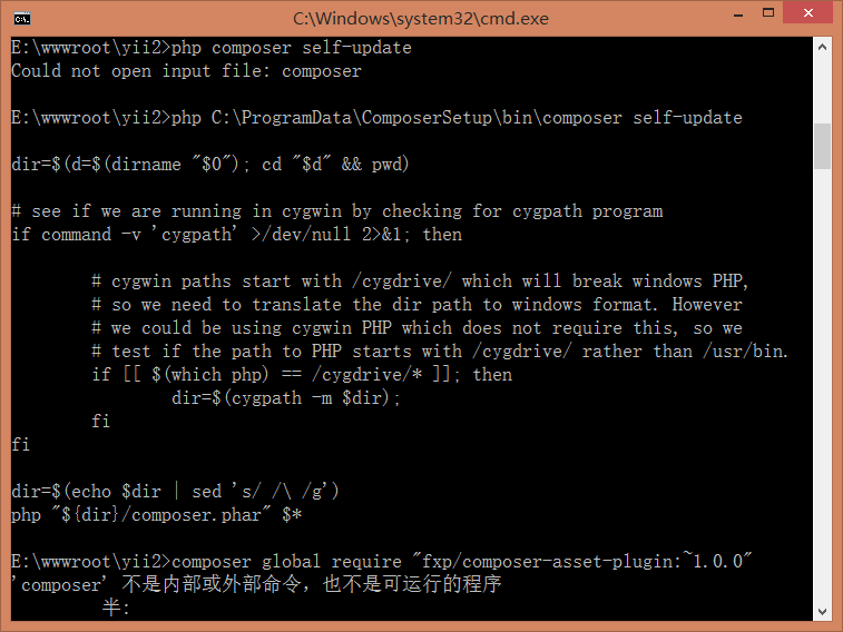 提示:Could not open input file:composer