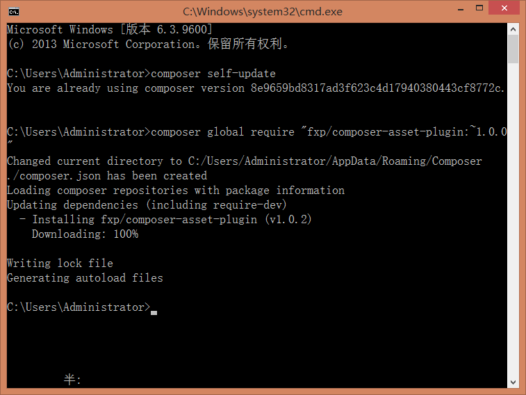 "composer global require ""fxp/composer-asset-plugin:~1.0.0""运行成功"