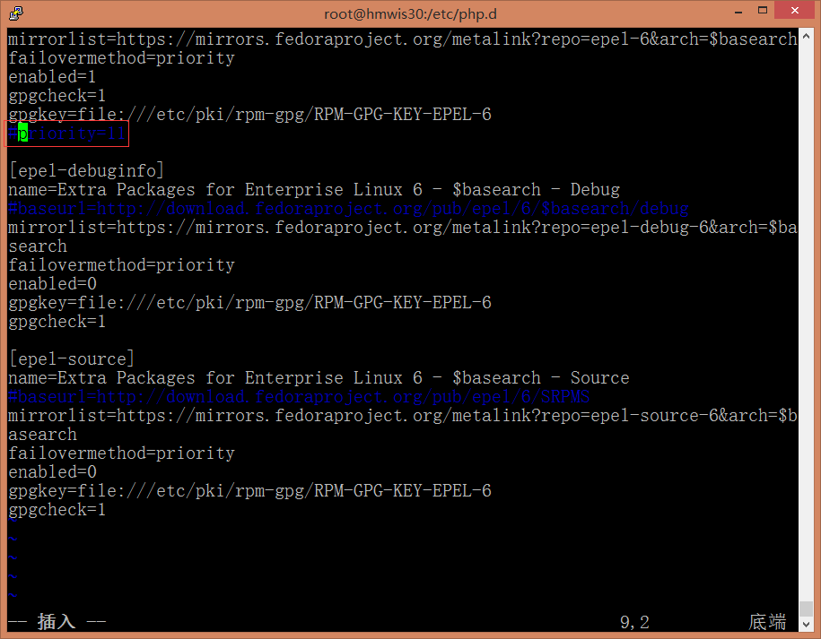 修改/etc/yum.repos.d/epel.repo文件,将priority=11修改为#priority=1