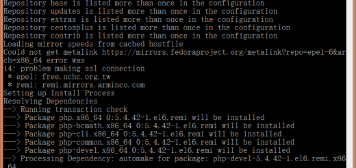 再次安装php 5.4版本程序,执行命令