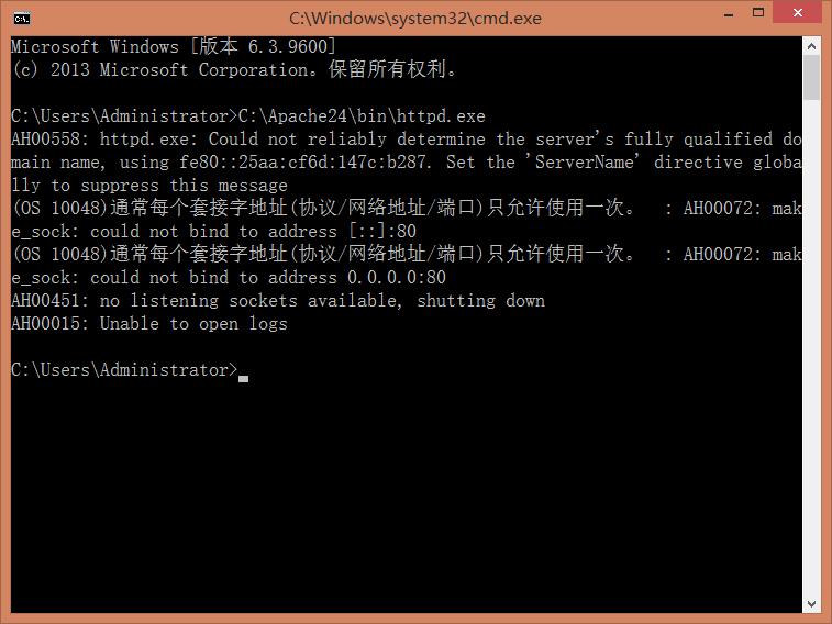 解决AH00112错误成功