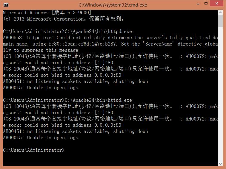 (OS 10048)的处理