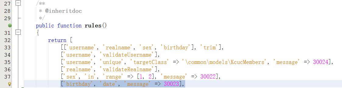 在 Windows 8.1 下可以验证成功的代码截图