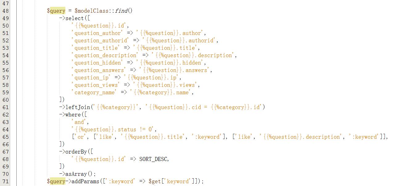 $query代码实现截图