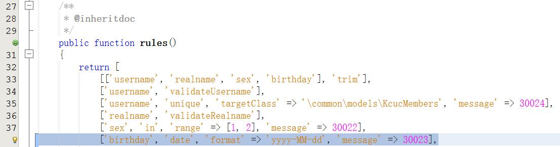 设置'format' => 'yyyy-MM-dd',因为IOS客户请求的格式便是:yyyy-MM-dd,并非默认的:Y-m-d