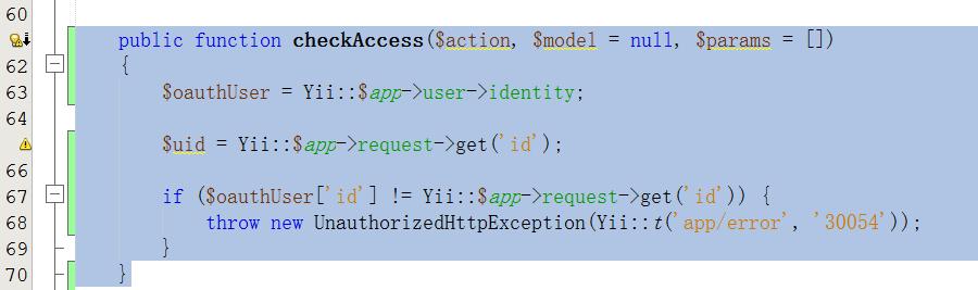 检查访问方法,判断访问令牌所有者是否为请求用户ID