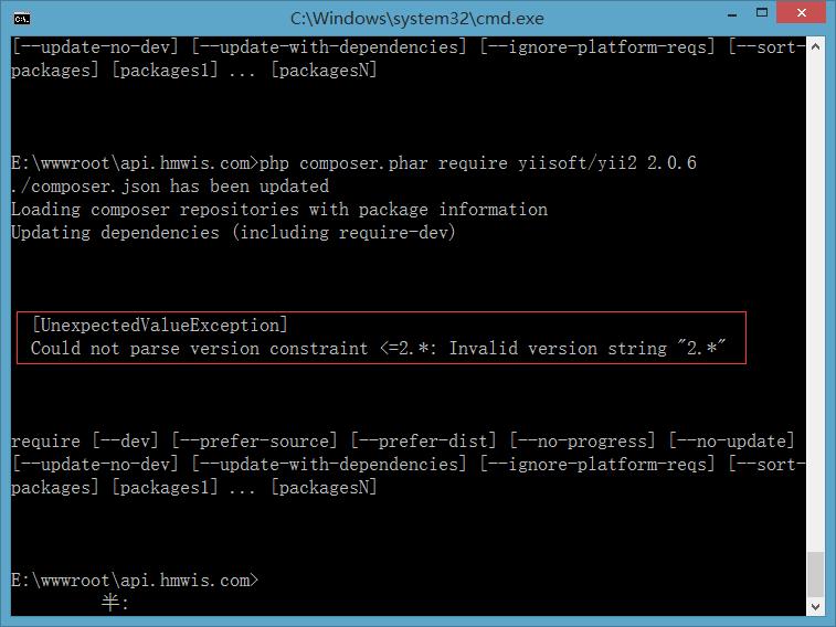 """执行升级命令,报错:Could not parse version constraint <=2.*: Invalid version string """"2.*"""""""