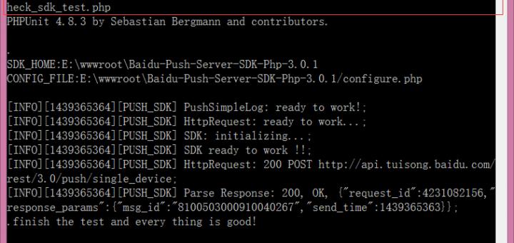 在cmd中运行php phpunit.phar --version、php phpunit.phar成功