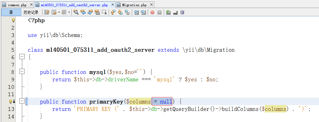 Need set Null on default in primaryKey function public function primaryKey($columns = null) or rename function