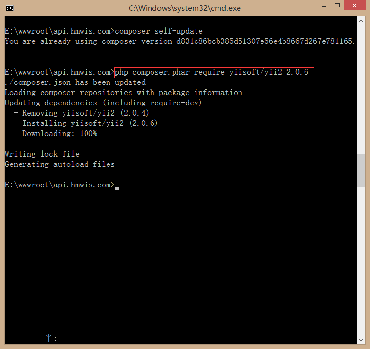 再次执行命令:php composer.phar require yiisoft/yii2 2.0.6,升级成功