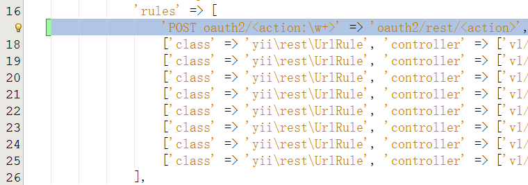 添加URL规则到urlManager