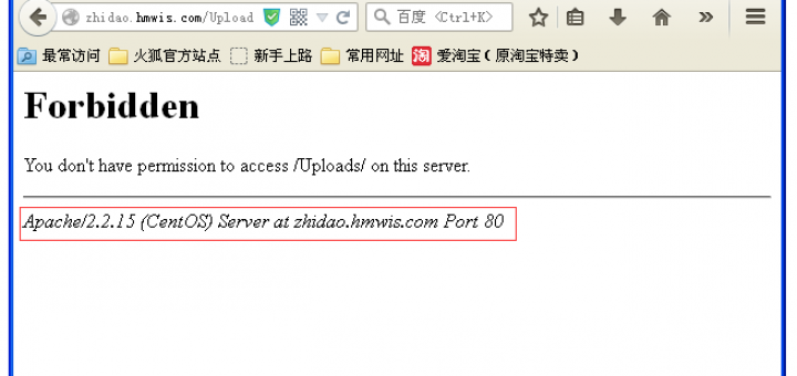 返回404的时候,网页页脚显示:Apache/2.2.15(CentOS) Server at zhidao.hmwis.com Post 80