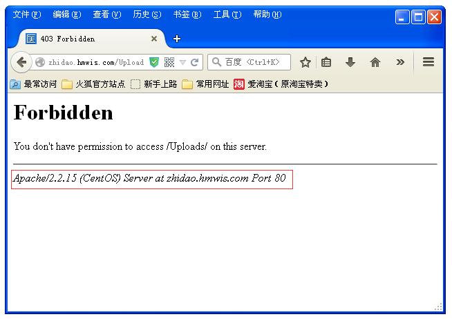 返回404的时候,网页页脚显示:Apache/2.2.15(CentOS) Server at zhidao.hmwis.com Post 80
