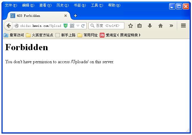 返回404的时候,网页页脚已经不显示相应信息