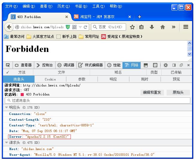 """查看zhidao.hmwis.com的消息头中的响应头,Server:""""Apache/2.2.15 (CentOS)"""""""