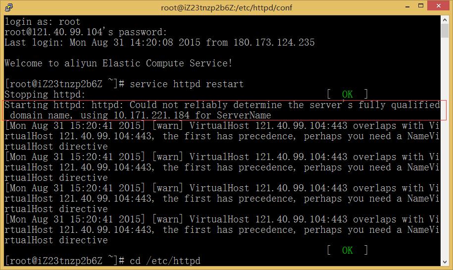 图8:重启报错:Starting httpd: httpd: Could not reliably determine the server's fully qualified domain name