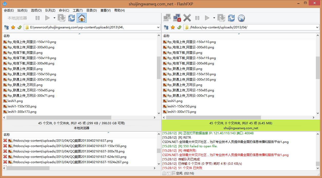 FlashFXP上从CentOS 6.5下载中文名称文件失败