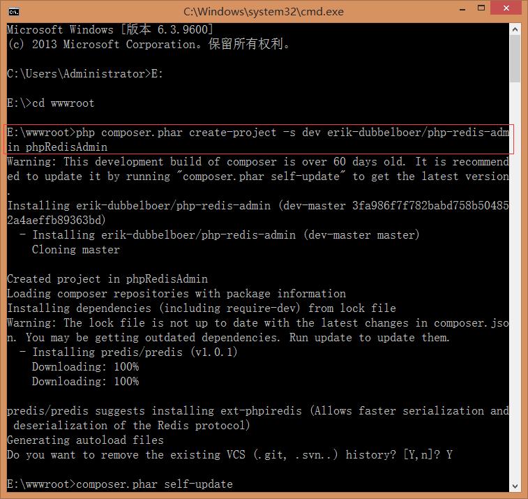 执行:php composer.phar create-project -s dev erik-dubbelboer/php-redis-admin phpRedisAdmin