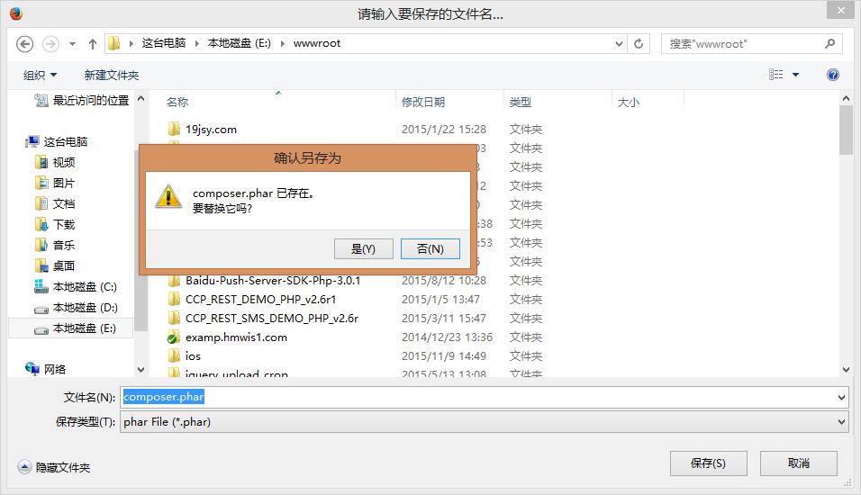 执行:composer.phar self-update,下载最新版本的composer.phar
