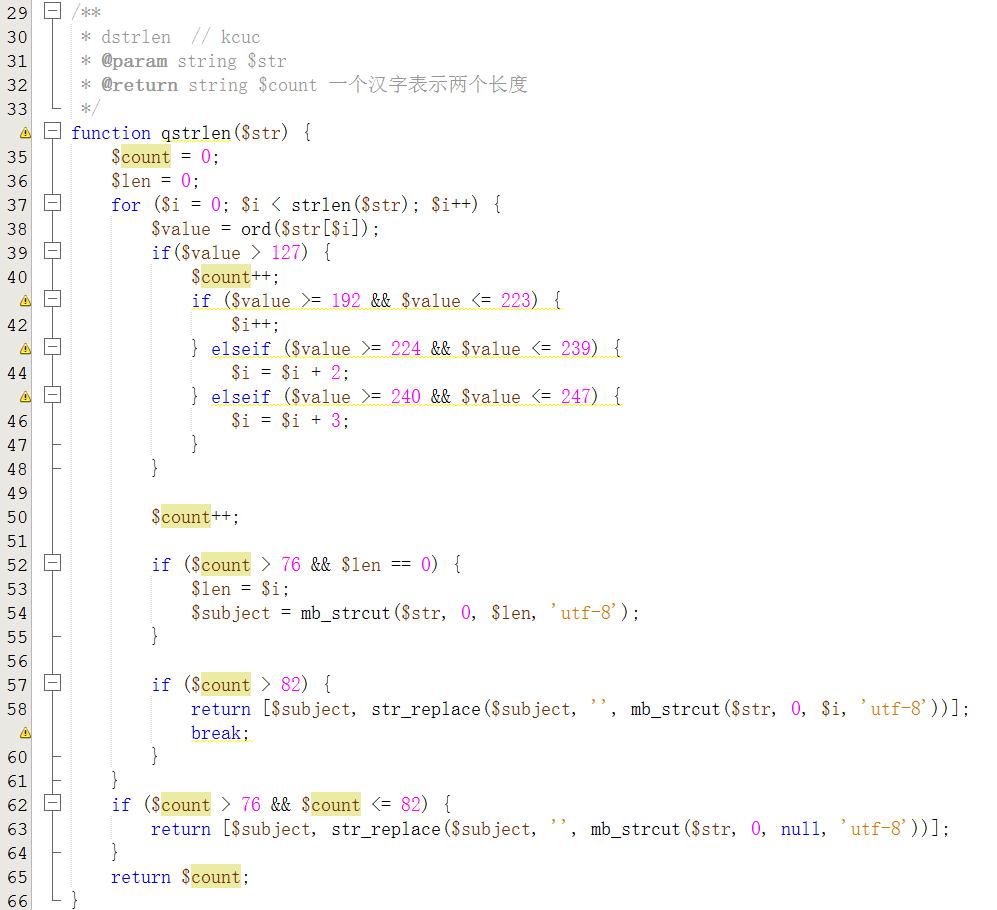 """代码截图如下(一个汉字表示2个长度,因此38需要乘以2,且""""要两手""""为3个汉字的长度,因此在函数中长度为6)"""